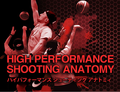 HIGH PERFORMANCE SHOOTING ANATOMY